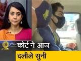 Video : बड़ी खबर : आर्यन खान की जमानत याचिका पर सेशंस कोर्ट में कल फिर सुनवाई