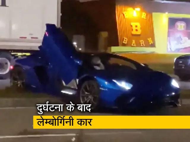 Videos : लेम्बोर्गिनी अवेंटाडोर रात में दुर्घटना के बाद सड़क पर छोड़ी गई मिली