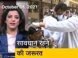 Video : अफवाह बनाम हकीकत: स्वास्थ्य मंत्रालय ने चेताया - अगले तीन महीने सावधान रहने की जरूरत