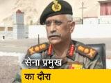 Video : आतंकियों से जारी मुठभेड़ के बीच जम्मू-कश्मीर के दौरे पर आर्मी चीफ