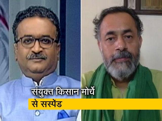 Videos : निलंबन का फैसला सिर आखों पर मगर इंसानियत नहीं बची, NDTV से बोले योगेंद्र यादव