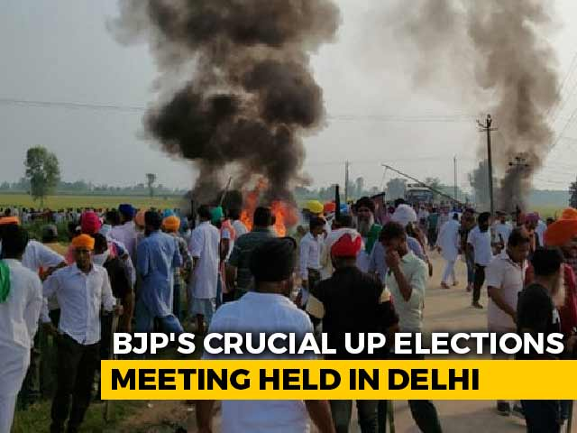 Video : Will Farmers' Deaths Hit Chances In Polls? BJP Holds Key Meet