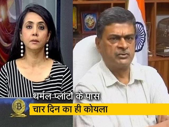 Video : India At 9 : ऊर्जा मंत्री आरके सिंह का दावा, देश में बिजली संकट की कोई आशंका नहीं