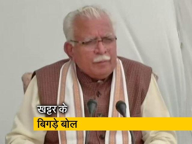 Video : खट्टर के बिगड़े बोल, भाजपा कार्यकर्ताओं को किसानों पर हमले के लिए उकसाने का आरोप
