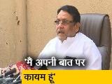Video : आर्यन खान केस: समीर वानखेड़े पर नवाब मलिक का हमला, फर्जी सर्टिफिकेट से पाई नौकरी