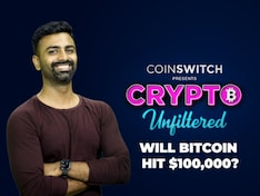 Crypto Unfiltered Episode 9 | Cryptocurrency Adoption On the Rise!