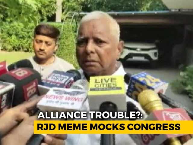 Video : Alliance Trouble? Rashtriya Janata Dal Meme Mocks Congress