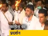 Video : लखीमपुर खीरी हिंसा का विरोध : बेंगलुरु में कांग्रेस नेताओं का राजभवन तक मार्च