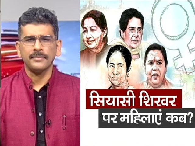 Videos : खबरों की खबरः यूपी चुनाव से पहले कांग्रेस का बड़ा कदम, महिलाओं को 40 फीसदी टिकट