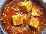 Video : How To Make Handi Paneer | Easy Dalma Recipe