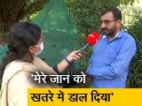 Video : 'क्रूज ड्रग्स पार्टी केस में NCB की कार्रवाई से बीजेपी का कोई लेना-देना नहीं', NDTV से बोले मनीष भानुशाली