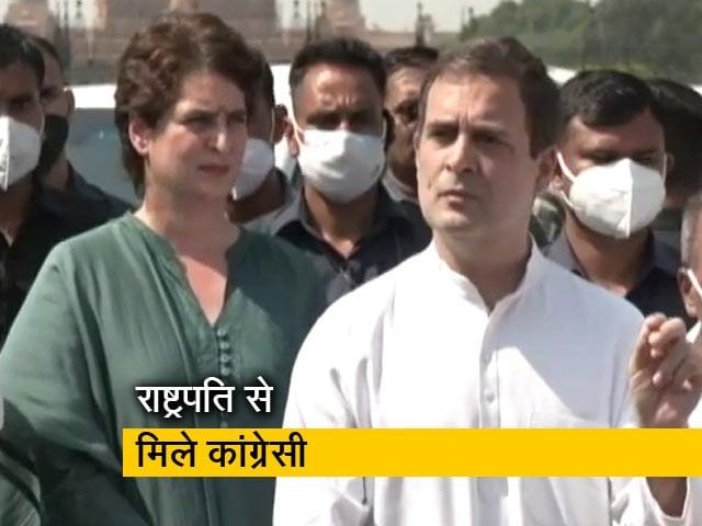 Video : लखीमपुर खीरी हिंसा : गृह राज्य मंत्री को हटाने की मांग, राष्ट्रपति से मिला कांग्रेस प्रतिनिधिमंडल