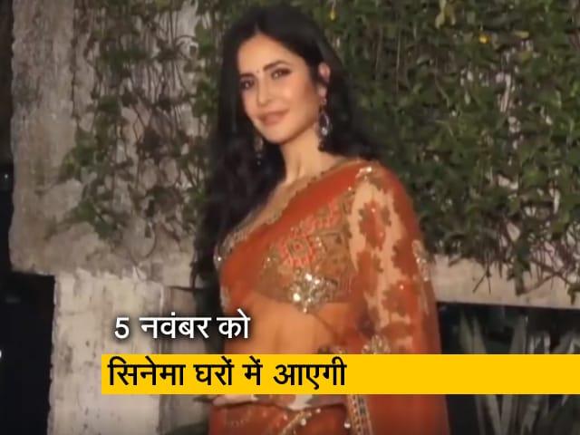 Videos : कैटरीना कैफ, रोहित शेट्टी ने किया 'सूर्यवंशी' का प्रमोशन