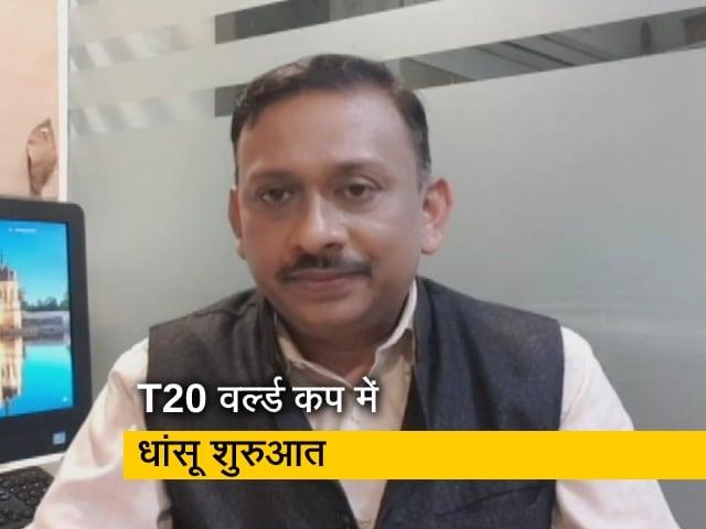 Videos : वार्मअप मैचों में भारत की बड़ी जीत के पीछे क्या धोनी की रणनीति? बता रहे हैं संजय किशोर