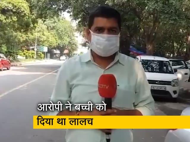 Videos : दिल्ली: 6 साल की बच्ची से रेप के आरोपी को पुलिस ने रोहतक से दबोचा