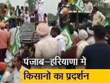 Video : दिल्ली की सीमाओं पर डटे किसानों ने उपवास करके गांधी जी को श्रद्धांजलि दी