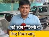 Video : वाहनों पर 5 हजार रुपये रजिस्ट्रेशन फीस चुकानी होगी, नई स्क्रैप पॉलिसी के लिए नियम लागू हुए