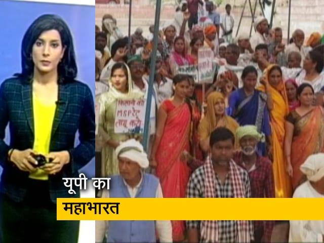 Videos : देश प्रदेश : कृषि कानूनों के खिलाफ चंपारण से निकली पदयात्रा पहुंची वाराणसी, PM से पूछे 10 सवाल