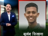 Video : 'भारत जीतेगा T20 वर्ल्ड कप' : NDTV से बोले क्रिकेटर यशस्वी जायसवाल