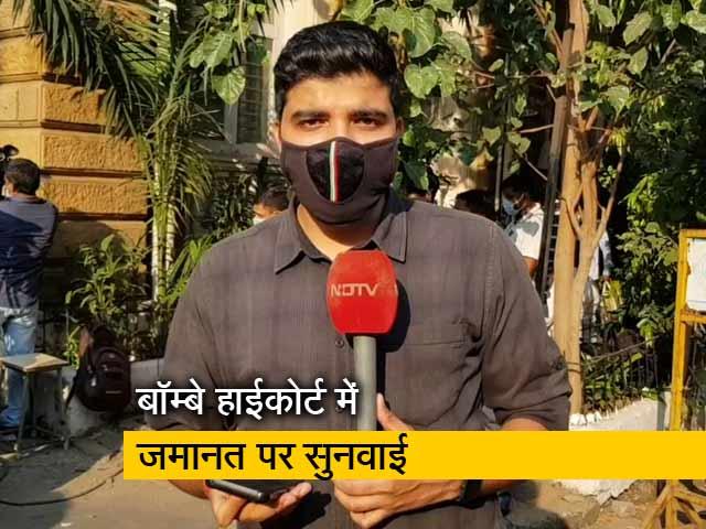 Video : आर्यन खान के व्हाट्सऐप चैट कोर्ट में सुनवाई के दिन ही क्यों लीक हुए?