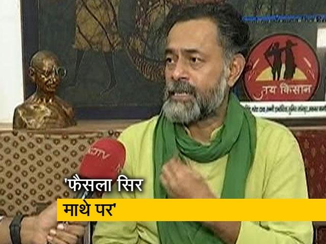 Videos : 'फैसला सिर माथे; मगर घटी इंसानियत', NDTV से बोले योगेंद्र यादव