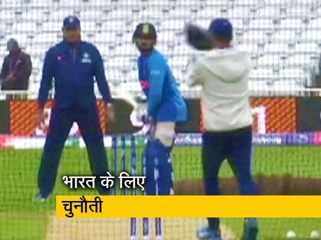 Videos : टॉस और विराट का फॉर्म भारत की पाकिस्तान के खिलाफ जीत को लेकर उम्मीद की कुंजी