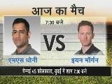 Video : फाइनल परीक्षा: चेन्नई VS कोलकाता- व्हीसल बजेगी या चलेगा जीतबो रे का नारा?