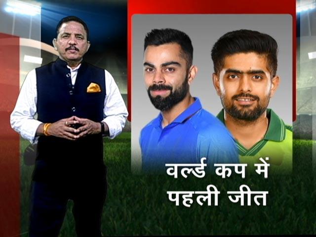 Videos : 'हार्दिक क्यों खेले, ईशान क्यों नहीं खेले?': भारत की हार पर बोले एक्सपर्ट