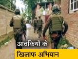 Video : जम्मू कश्मीर: मुठभेड़ में सेना के जेसीओ और चार जवान शहीद, अलग-अलग मुठभेड़ में दो आतंकी भी ढेर