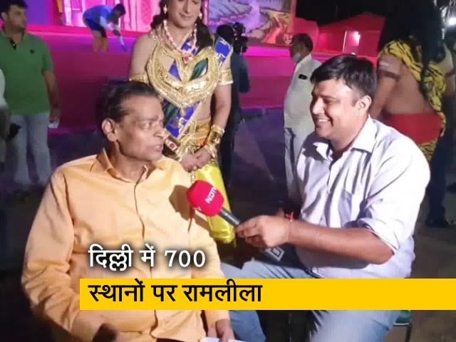 Videos : दिल्ली में लवकुश रामलीला भव्य मंचन होगा, 700 जगहों पर होंगी रामलीलाएं