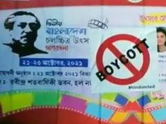 Bangladesh-Organised Film Festival In Tripura Postponed After Cumilla Violence