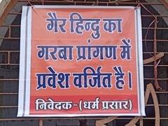 """""""No Non-Hindus"""" Posters Put Up By VHP At Garba Venues In Madhya Pradesh"""