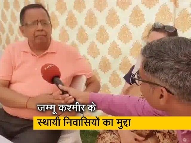 Videos : डाक्टर दंपत्ति को 44 साल बाद कश्मीर का डोमेसाइल सर्टिफिकेट मिला, बता रहे हैं रवीश रंजन शुक्ला
