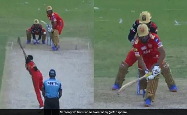 चहल ने फेंकी IPL की बेस्ट बॉल, गेंद को नचा कर सरफराज को किया बोल्ड, बल्लेबाज के उड़े होश, देखें Video