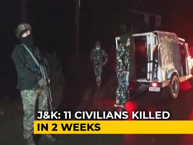 Video : 2 Bihar Labourers Shot By Terrorists In J&K