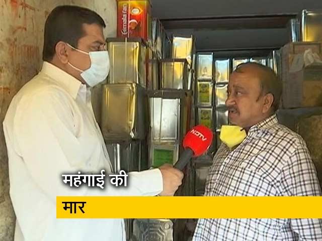 Videos : महंगाई की मार से आम इंसान परेशान, दीवाली से पहले सस्ता नहीं होगा खाद्य तेल