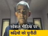 """Video : फेसबुक इंडिया के अरुण श्रीनिवास ने कहा, """"स्टॉप द ब्यूटी टेस्ट कैंपेन का बहुत मजबूत उद्देश्य"""""""