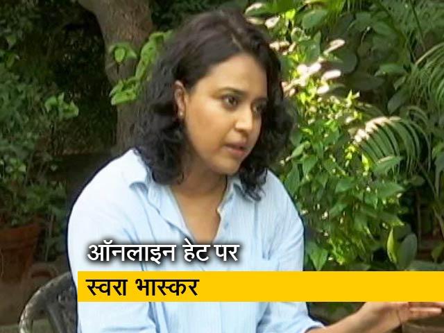Video : स्वरा भास्कर ने NDTV से कहा- 'मैं इंटरनेट पर सबसे ज्यादा नफरत की जाने वाली बॉलीवुड हस्ती'