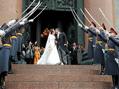 First Royal Wedding In Russia Since Revolution As Tsars Descendant Ties Knot