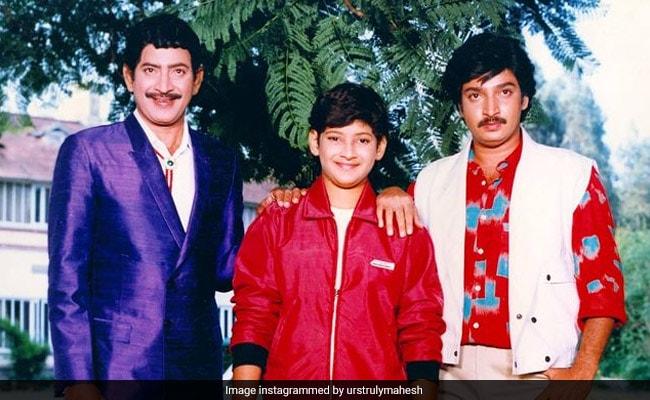 Mahesh Babu Wishes Brother Ramesh On Birthday With Throwback Gold