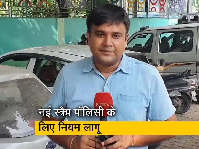 Videos : वाहनों पर 5 हजार रुपये रजिस्ट्रेशन फीस चुकानी होगी, नई स्क्रैप पॉलिसी के लिए नियम लागू हुए
