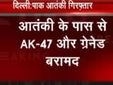 Video : दिल्ली से पाकिस्तानी आतंकवादी गिरफ्तार, एके-47 और ग्रेनेड बरामद