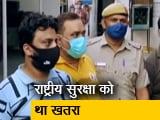 Video : दिल्ली में  सरकार को करोड़ों का नुकसान पहुंचाने वाले अवैध टेलिफोन एक्सचेंज का पर्दाफाश