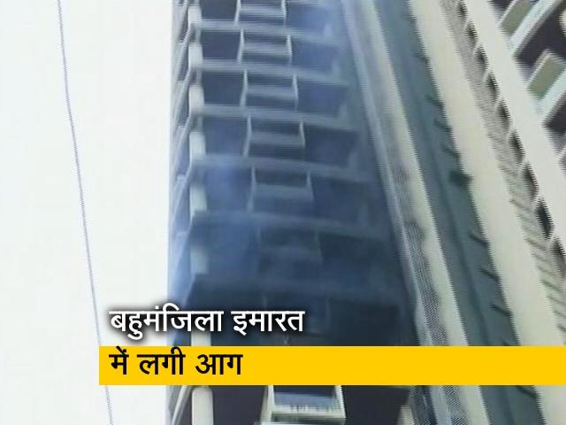 Videos : मुंबई: लाल बाग के बहुमंजिला इमारत में आग, घबराहट में एक मजदूर ने कूद कर दी जान