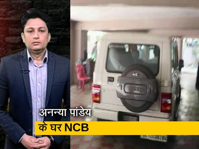 Videos : क्राइम रिपोर्ट इंडिया: शाहरुख खान के घर पहुंची NCB की टीम; तलाशी नहीं, पेपर वर्क के लिए गई थी