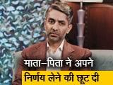 Video : 'मैं अपनी सफलता के साथ असफलता भी स्वीकारता हूं' : अभिनव बिंद्रा और दीपिका की मेंटल हेल्थ पर बातचीत
