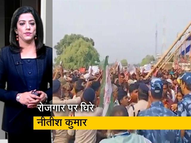 Video : सवेरा इंडिया : नीतीश कुमार की चुनावी रैली में हंगामा, लालू  यादव के बयान पर विवाद