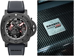 Panerai Launches New Submersible Series Watch Inspired By Brabus Shadow Black Ops Boats