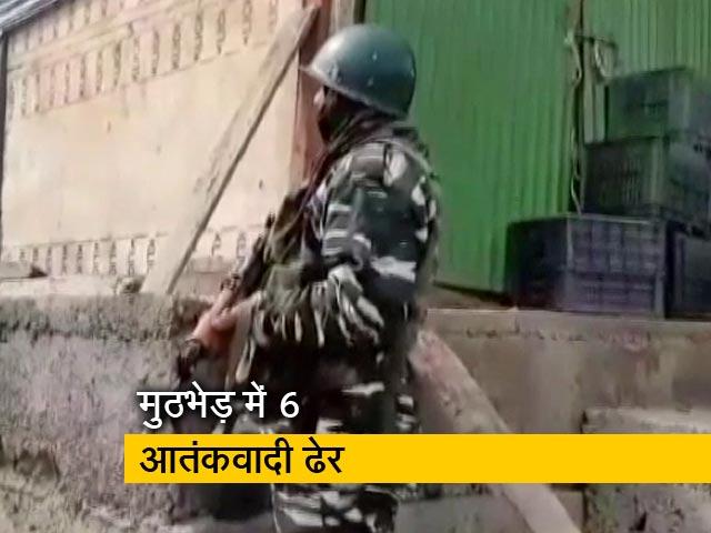 Videos : जम्मू-कश्मीर : 24 घंटे में आतंकियों से 3 मुठभेड़, एनकाउंटर में 6 आतंकी मारे गए