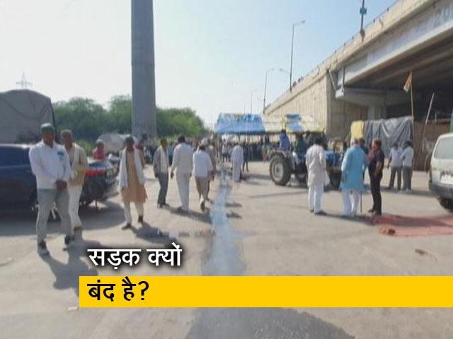 Videos : किसानों को प्रदर्शन का हक लेकिन सड़क बंद करना गलत : सुप्रीम कोर्ट